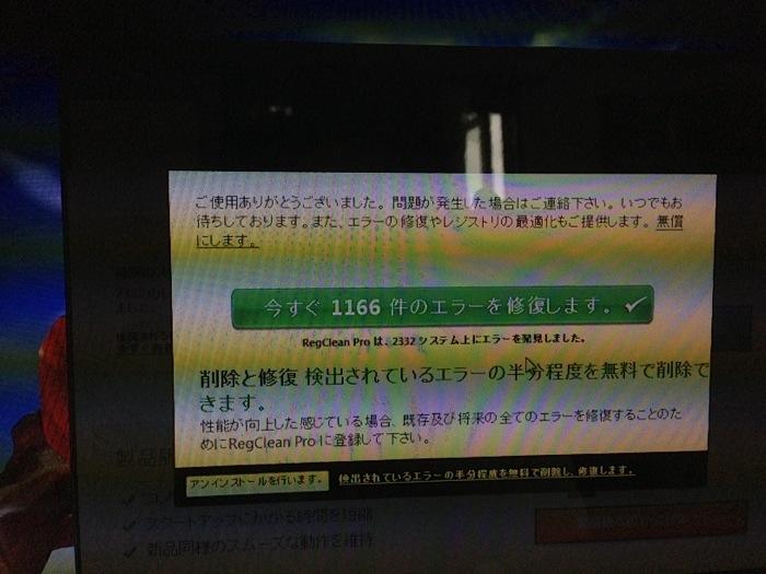 20130905-164151.jpg